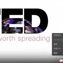 YouTubeの字幕機能を活用して英語学習