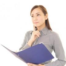 「気になる」を英語で表現する言い方の種類と使い分け方